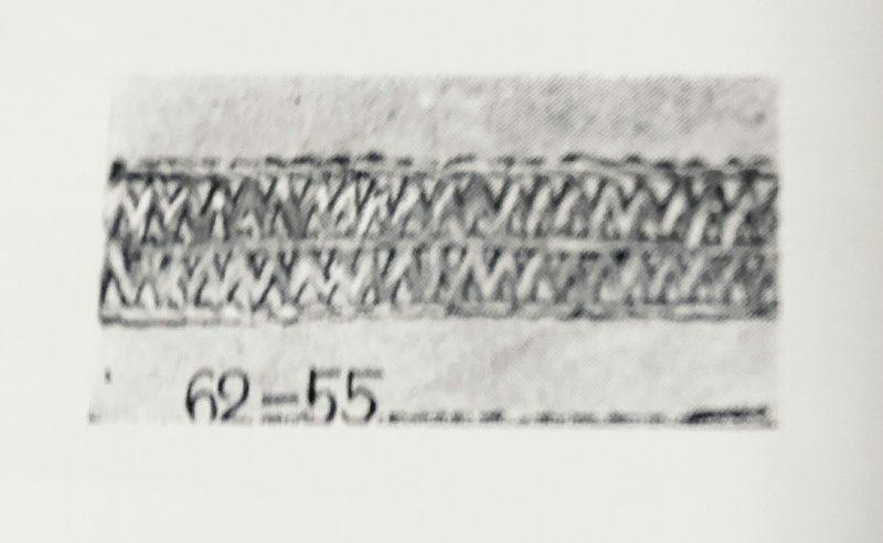 Singer 62-60 : たこ縫二重環縫ミシン
