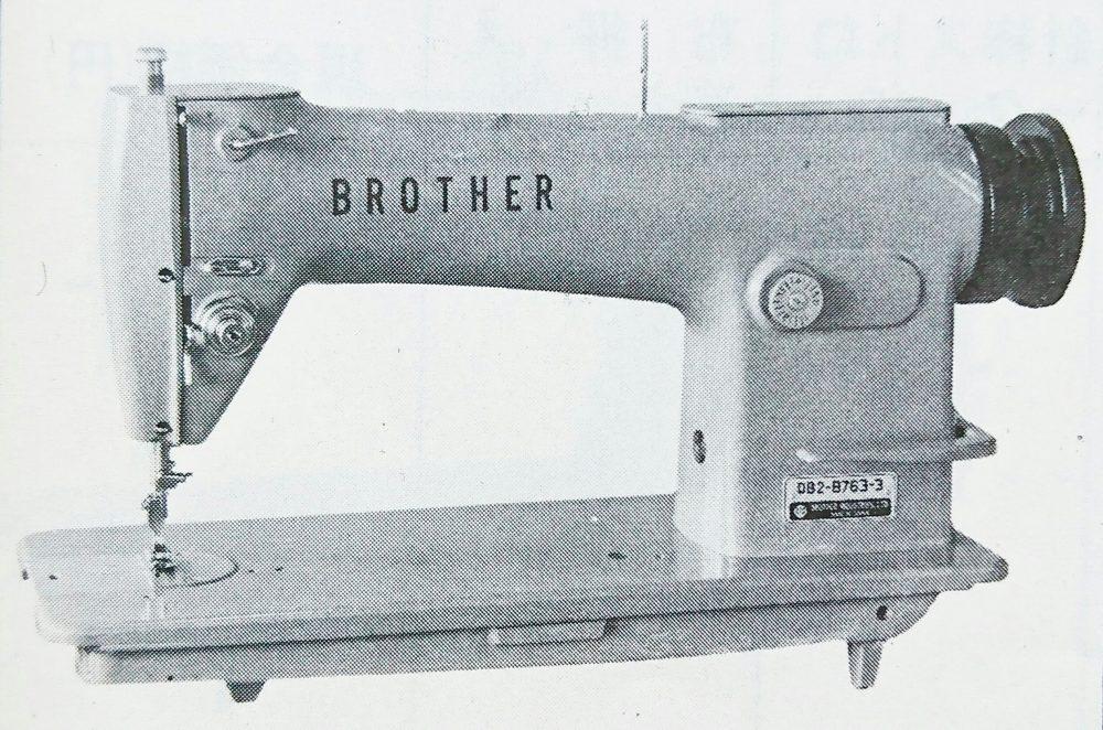 brother DB2-B763:1本針本縫ミシン