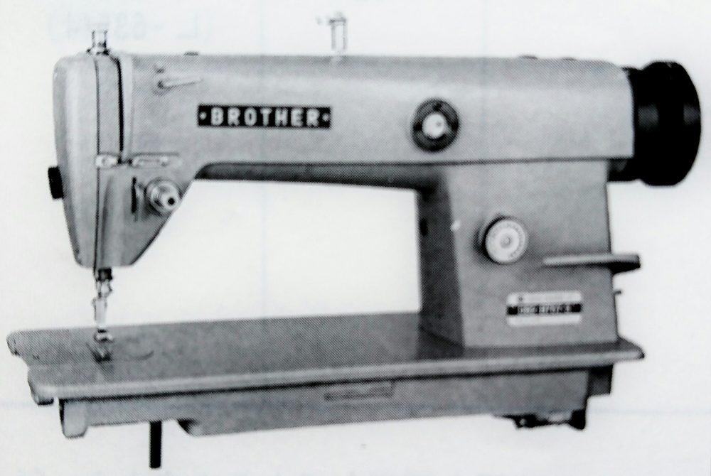 brother DB2-B757:高速度1本針本縫ミシン
