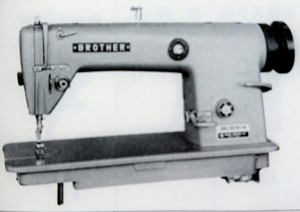brother DB2-B755:高速度1本針本縫ミシン