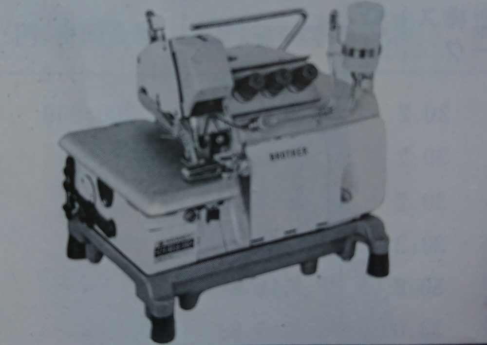 ブラザー EF4-B956:超高速1本針オーバーロックミシン