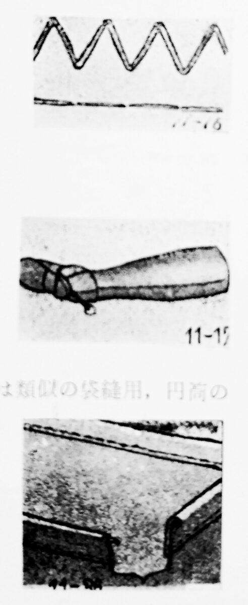 Singer 11-16、Singer 11-17、Singer 11-38の縫目。