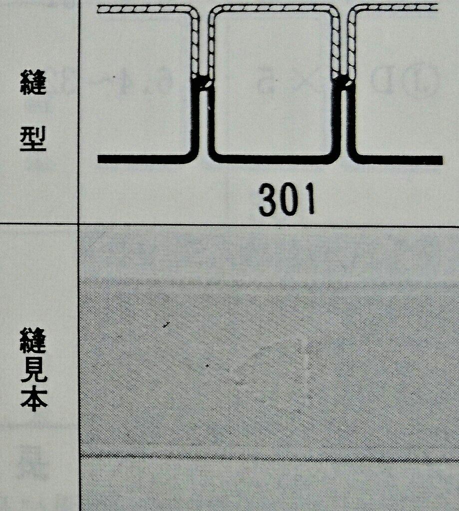 ブラザー LK3-B827:筒形本縫模様閂止ミシンの縫型と縫見本です。
