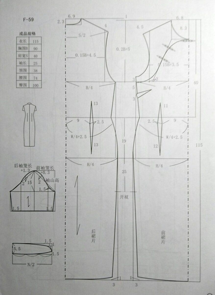 白色地斜肩接袖旗袍(F-59)の囲み製図