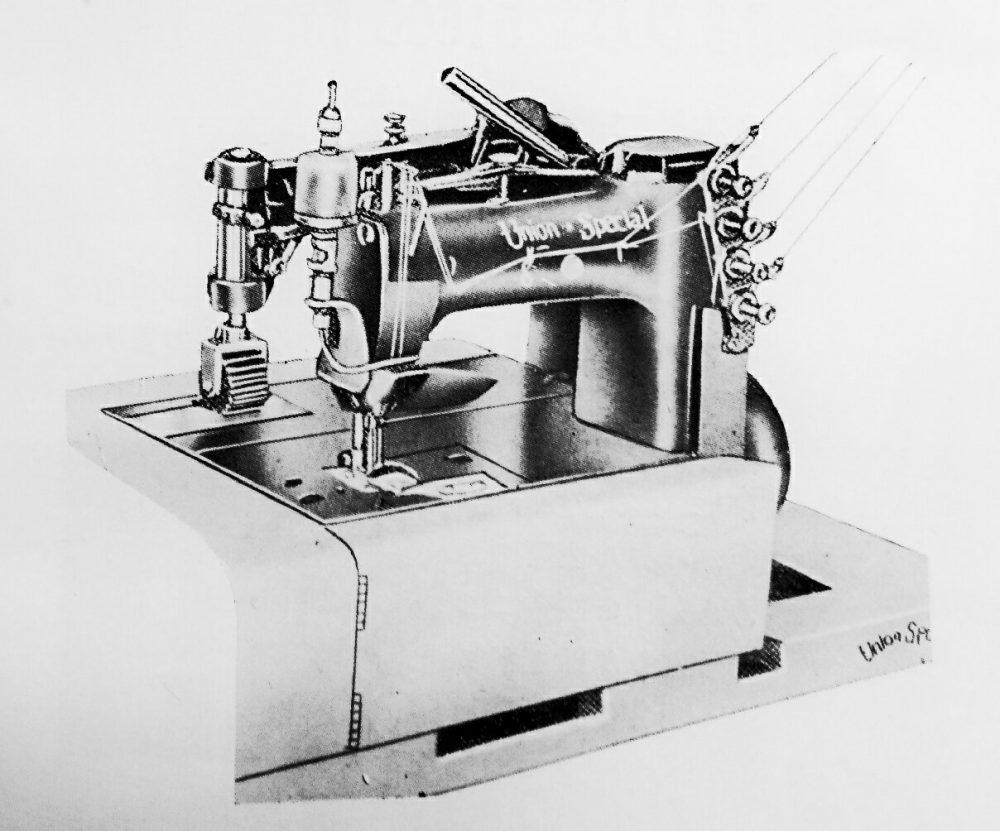 ユニオン・スペシャル 51500L:2本針二重環縫ミシン