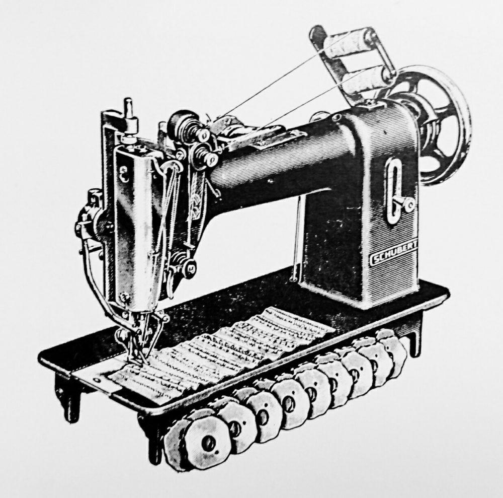 シューベルト 91:2本針本縫ミシン