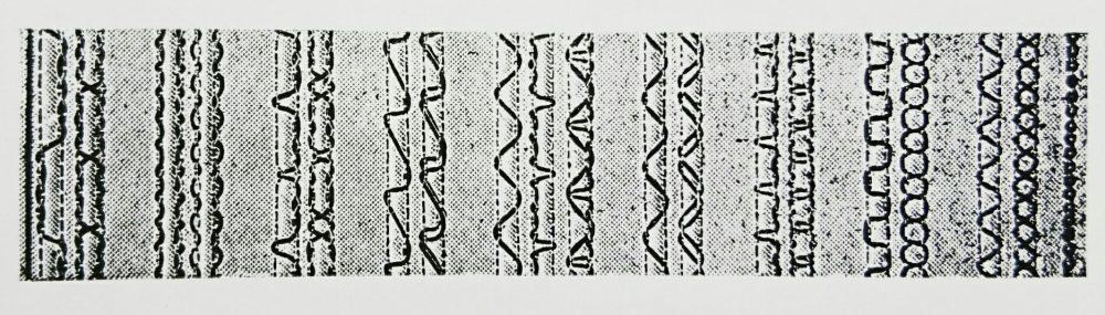 シューベルト 91(2本針本縫ミシン)の縫見本