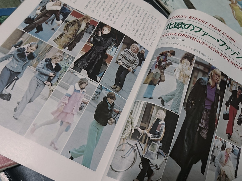 「Fahion report from Europe: 北欧のファー・ファッション」写真と文章は香月元春、「婦人画報」1973年2月号66頁・67頁。