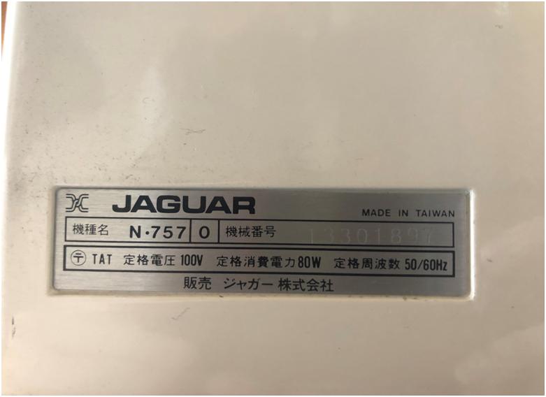 JAGUAR-N757は祖母から母への願いが込められたミシン