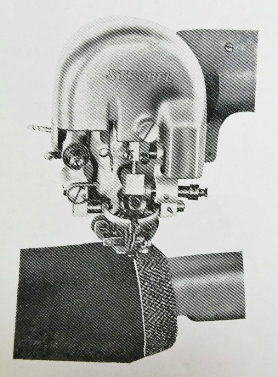 ストローベル 16-26:袖裏まつい縫・千鳥からげ縫ミシン