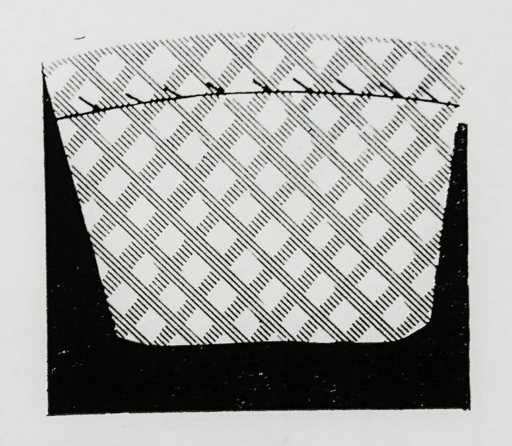 ユーエス・ブラインド・ステッチ 518PR(跳縫ミシン)の縫見本