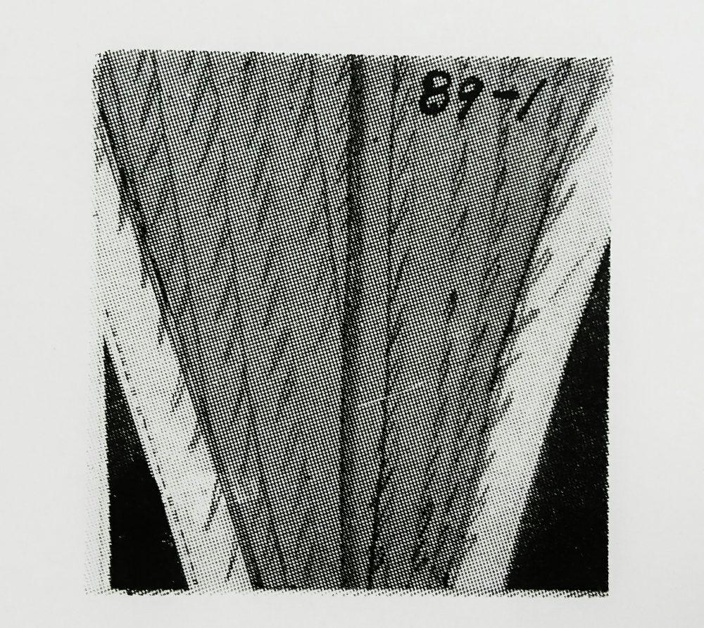 ユーエス・ブラインド・ステッチ 89-1(襟の返り刺し用ミシン)の縫見本