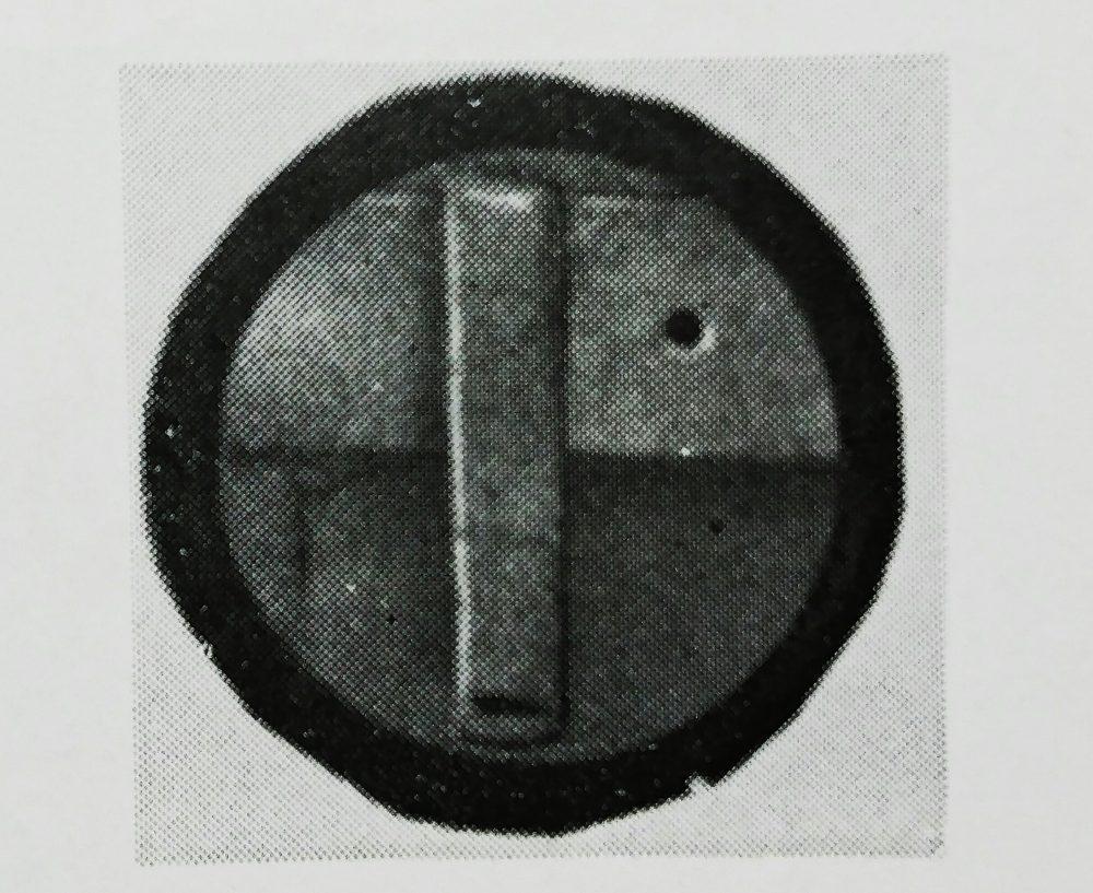 ユーエス・ブラインド・ステッチ 88BL(バンド通し縫ミシン)の縫見本