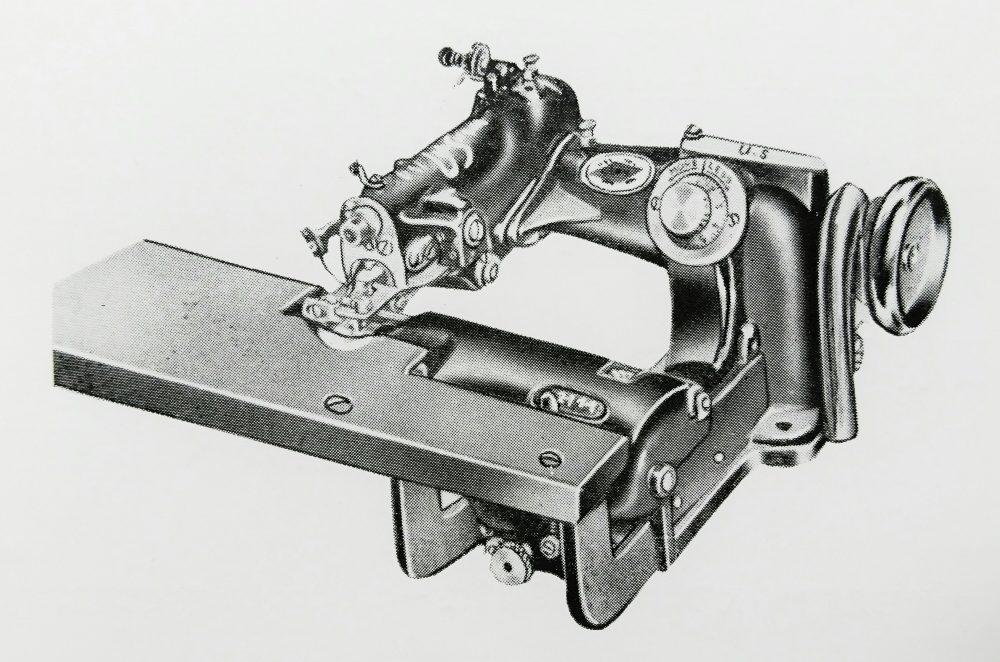 ユーエス・ブラインド・ステッチ 518-9:跳縫ミシン