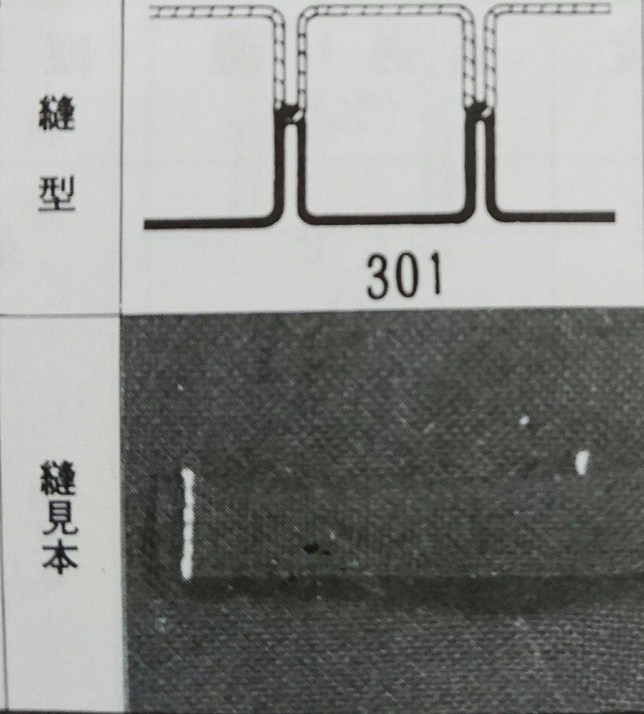 ブラザー LK3-B221(高速筒型特殊閂止ミシン)の縫型・縫見本